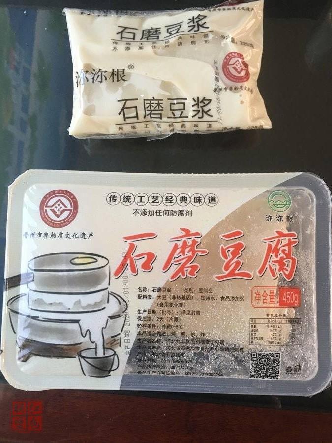 沵沵根®石磨豆腐、豆浆